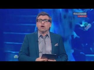 """Ответ 95-му кварталу: """"Остров Крым - Альянс"""""""