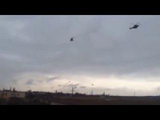 Русские идут! Российские военные вертолеты летят в Крым. 28.02.2014