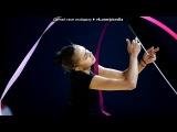 «Маргарита Мамун» под музыку  Художественная и Эстетическая гимнастика  - растяжка. Picrolla