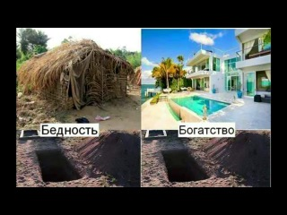 umiraya-bogatyy-otec-zaveschal-synu_