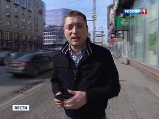 Национальная платежная система появится в России уже в этом году