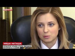 Порно видео про прокурора крыма