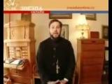 СВЯТЕЙШИЙ ПАТРИАРХ ИОВ. Перенесение мощей свт. Иова, патриарха Московского и всея Руси.