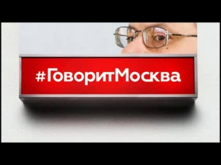 Хазин. О ситуации на юго-востоке Украины, Одессе, платежной системе (05.05.2014)